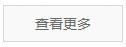新(xin)�中心(xin)